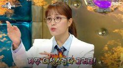「女らしい」「男らしい」表現に女性アナが疑問呈す 韓国