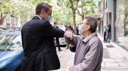 Επίσκεψη του Κυριάκου Μητσοτάκη στο Παγκράτι και διάλογος με τους
