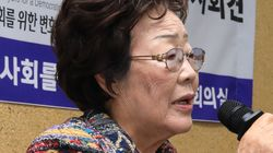 이용수 할머니가 29년간 참석해온 수요집회 불참 선언하며 한