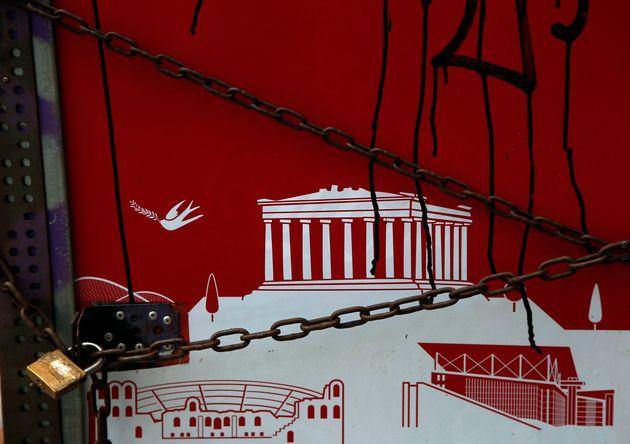 Εφιαλτικές προβλέψεις για την Ελληνική Οικονομία το 2020, ελπίδες για ανάκαμψη του