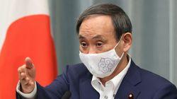 「アベノマスクを全国に届けてから言って?」菅官房長官の「マスク入手できる環境整いつつある」発言に疑問の声。