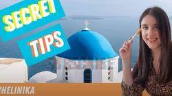Helinika: Εκμάθηση ελληνικών online, με βίντεο, ιστορία και