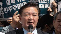 민경욱이 '빼박 총선 조작 증거'라고 주장한 민주당 사진 두