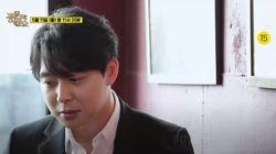 '마약 투약' 박유천이 1년 만에 방송 출연해 한