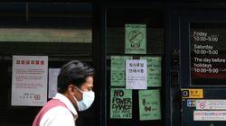 Νέες εστίες εξάπλωσης κορονοϊού στην Νότια Κορέα - Αιτία ένας και μόνο φορέας που πήγε σε πέντε