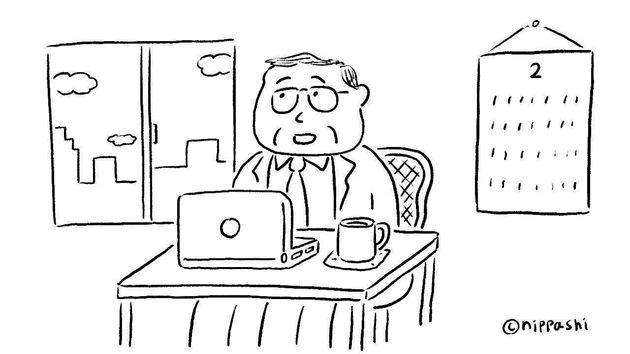 「働かないおじさん」問題のイメージ