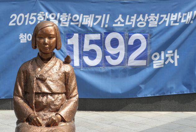 매주 수요일 수요집회가 열리는 서울 종로구 옛 일본대사관 앞 소녀상
