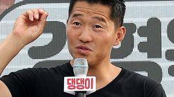 '김민교 반려견 사고' 접한 강형욱이 안타까워하며 한