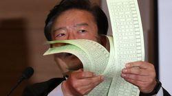 민경욱이 부정선거 주장하며 공개한 '세상이 뒤집어질