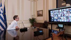 Μητσοτάκης σε Επιτροπή Λοιμωξιολόγων: «Πολλοί κίνδυνοι από την επιστροφή στη νέα