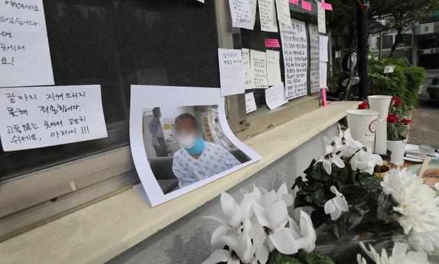 아파트 경비실 앞에 차려진 분향소에 고인의 사진이 놓여