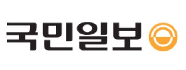 국민일보.