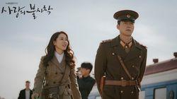 미국 타임지가 선정한 최고의 한국 드라마 10선