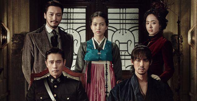 tvN '미스터