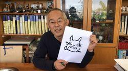 ジブリ・鈴木敏夫さん、トトロの描き方をレクチャー。おうちでトトロを描いちゃおう(動画)