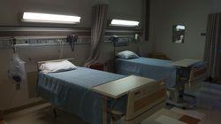 Κρούσματα κορονοϊού σε προσωπικό και ασθενείς στο νοσοκομείο