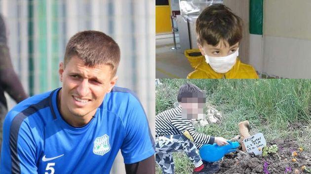 Il calciatore Toktaş ha ucciso il figlio di 5 anni malato di covid.