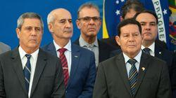 5ebc75ce240000d5098eac88 - 'Tenho a PF que não me dá informações', disse Bolsonaro no vídeo, segundo AGU