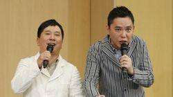 【検察庁法改正案】爆笑問題・太田光さん、抗議したきゃりーぱみゅぱみゅさんに「納税者なんだから政治に口出したっていい」