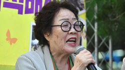 이용수 할머니가 정의연과 윤미향의 주장을 반박하며 한