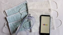 E-Bay: Τα δημοφιλέστερα ελληνικά προϊόντα εν μέσω