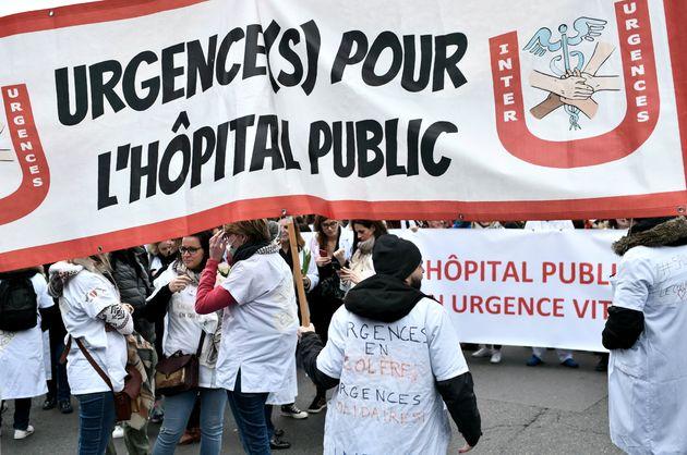 Une manifestation du collectif inter-hôpitaux, le 14 février