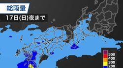 【天気予報】西日本は週末にかけて大雨に注意