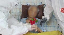 104세 '꽃님이 할머니'가 신종 코로나 완치 판정을 받고
