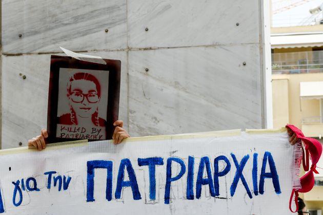 Ισόβια και 15 χρόνια κάθειρξη για τη δολοφονία και τον βιασμό της Ελένης