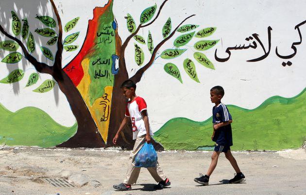 Νεαροί Παλαιστίνιοι...