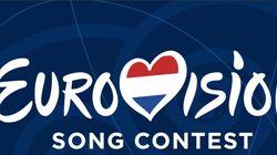 L'Eurovision 2021 aura bien lieu aux
