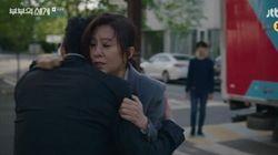 '부부의 세계' 엄마·아빠 모습에 환멸 느껴 가출하는 이준영