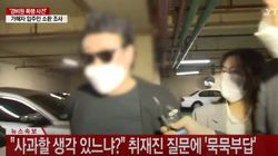 경비원 폭행 가해자가 특히 '코뼈 골절'에 대해 극구 부인하는