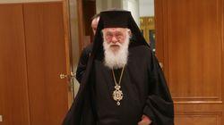Ιερά Σύνοδος: Ανυπόστατος και ανίσχυρος ο αφορισμός του