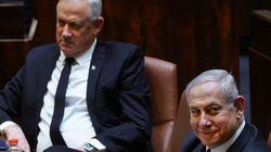 Après 500 jours de crise et trois élections, Israël a enfin un