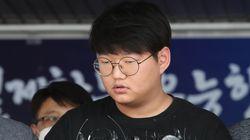 'n번방' 최초 개설한 '갓갓' 문형욱의 얼굴이