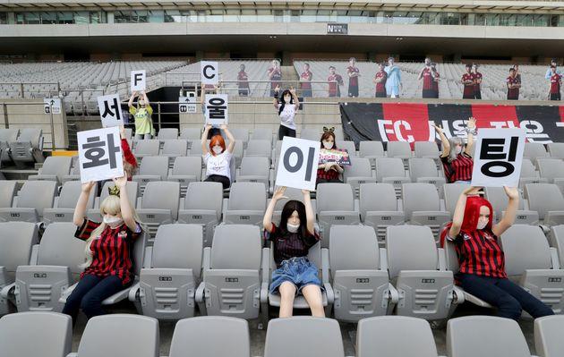 Des poupées sexuelles en tribunes d'un match de foot sur FC Seoul, le 17 mai