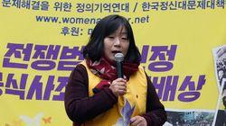 통합당이 윤미향 의혹에 대한 국정조사를