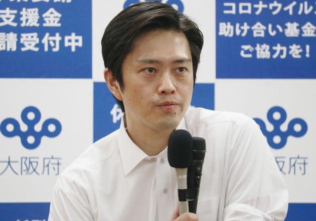 大阪府の吉村洋文知事