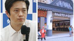 大阪府が独自の「無観客ライブ配信」支援。ライブハウスや劇場に、最大70万円補助