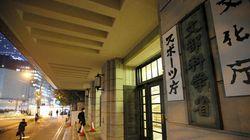 留学生ら含む困窮学生へ10万~20万円支給 文科省、対象者は43万人