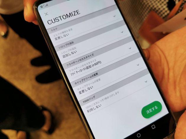 スタバのモバイルオーダー、並ばずに商品を受け取る方法