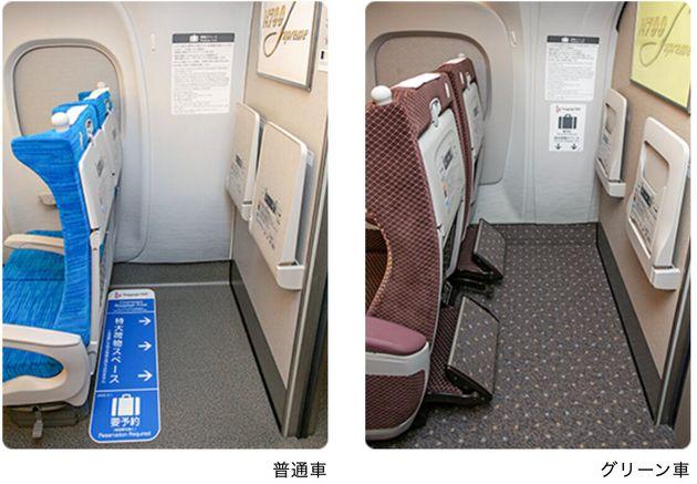 特大荷物の収納スペースがある最後部座席