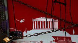Παγκόσμιο Οικονομικό Φόρουμ: Η οικονομική ύφεση θα είναι