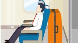 新幹線、「特大荷物」持ち込みは事前予約制に。5月20日からルールが変更