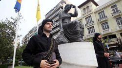 Για τη Γενοκτονία των Ελλήνων του Πόντου. Δύο Ισραηλινοί και δύο Τούρκοι μιλούν στη