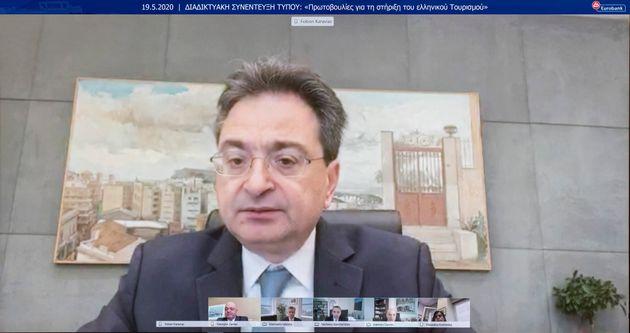 Eurobank: «Πακέτο» στήριξης 750 εκατ. ευρώ στον ελληνικό