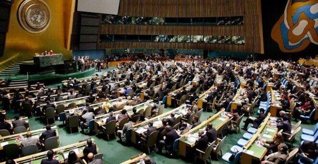 Asamblea General de la