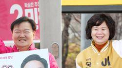 이정미가 선거부정 주장 계속하는 민경욱에 조언을