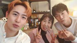 박막례 할머니가 투피엠 닉쿤과 함께 우영 집 찾아간 사연